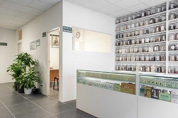 Shen yuan acupunctuur massage kruiden kliniek
