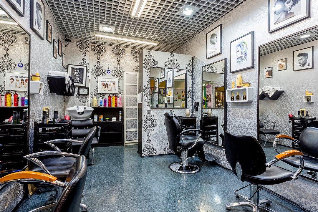 Ibrow Beauty Westfield Stratford Beauty Salon In Stratford