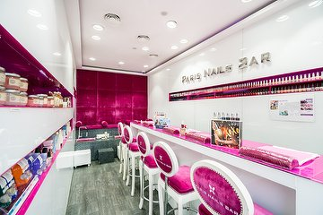 Paris Nails Bar - Paris 4