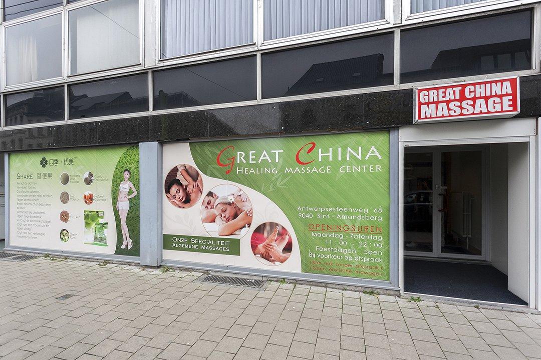 Massage hilden chinesische experience-ccra-in.ctb.com :