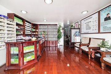 Shu Jun Healthcare Clinic Edgware