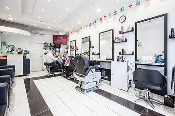 iStyle Hair Academy