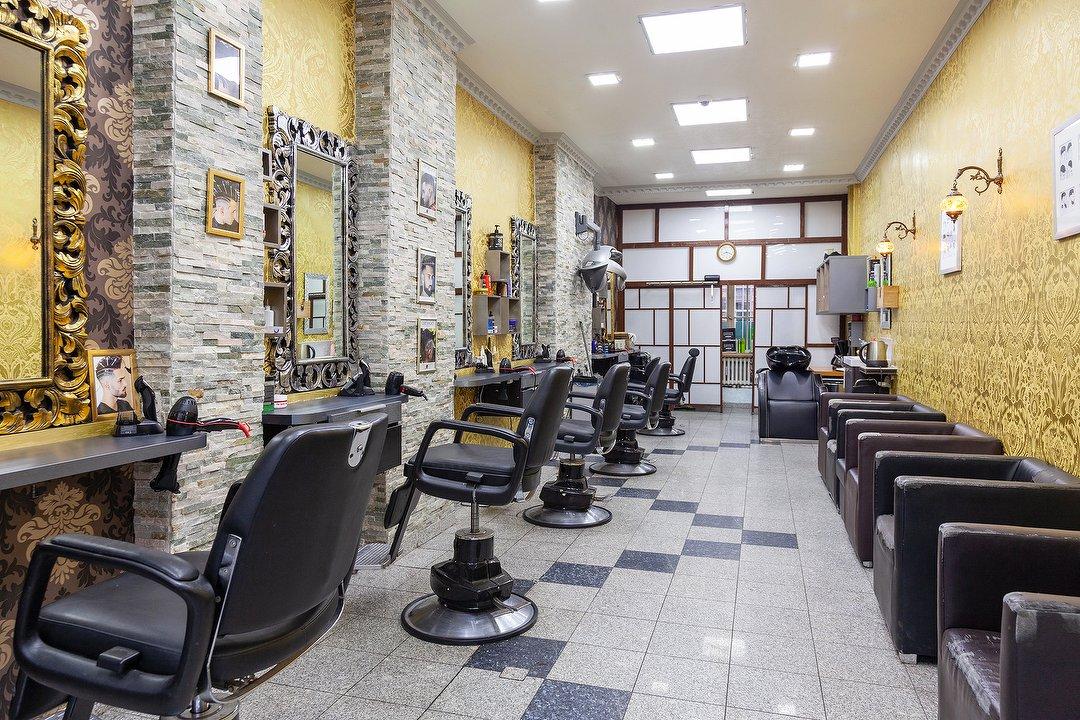 Friseur Mens World
