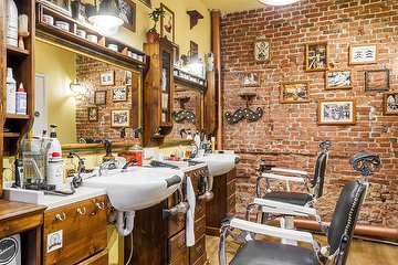 Calvetti Bulldog Barbershop