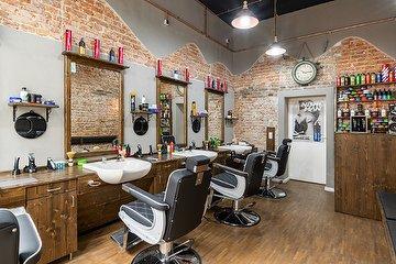 Classico Barbershop