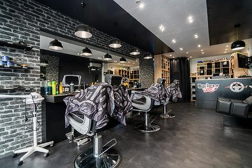 Barber Spirit - Bastille, Boulevard Voltaire, Paris