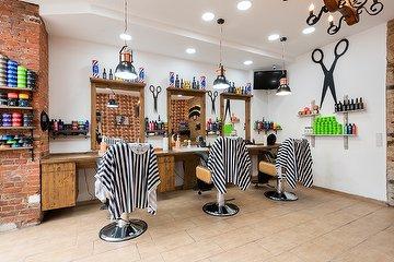 Throne Friseur - Barbershop