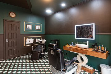 Barzdaskuté private Barbershop