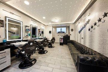 Cinq étoiles Barber shop