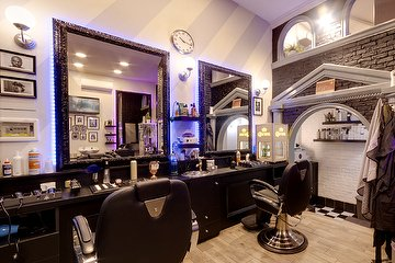 DJ Barbershop & Hair Salon