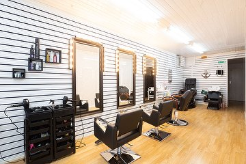 Blush Hair & Beauty Salon