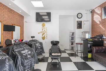 225 Barber Factory