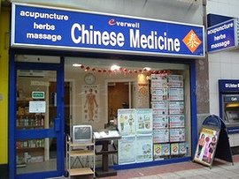 Everwell Chinese Medical Centre Belfast