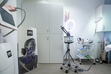 Dermaesthetics Clinic London Bridge