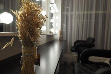 Perfekcionistė paslaugos plaukams