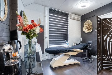 Inky Beauty Lounge - Den Bosch