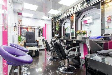 Nepaline Salon de Beauté - Paris 11, Boulevard Voltaire, Paris