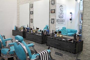 Caballero Barbershop
