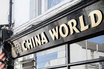 China World