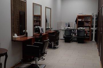 Egėja grožio salonas