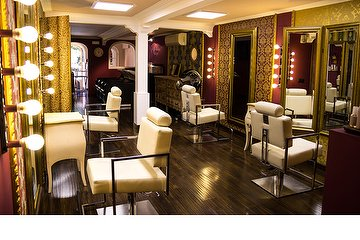 Le Salon Vintage Antiguo, L'Antiga Esquerra de l'Eixample, Barcelona