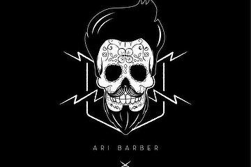 Ari Barber - Oakwood