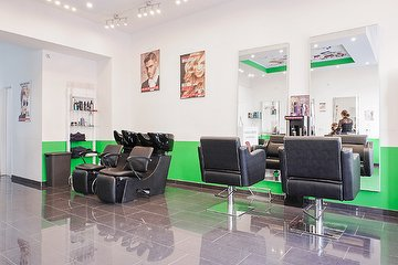 S Hair Beauty & Cosmetics, Maxvorstadt, München