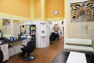 Friseur Figaro, 9. Bezirk, Wien