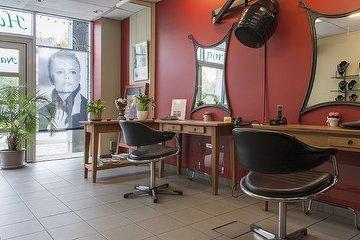 Natuurkapsalon Hairport